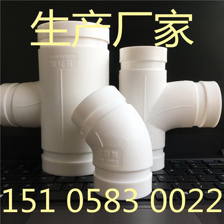 沟槽式HDPE超静音排水管,宜万川,HDPE沟槽式超静音排水管厂家示例图2