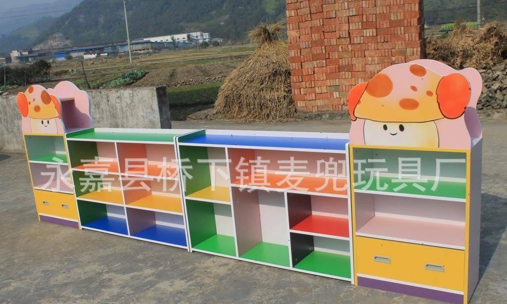 直销校园教学卡通玩具书包柜幼儿园双面彩色防火板蘑菇组合玩具柜