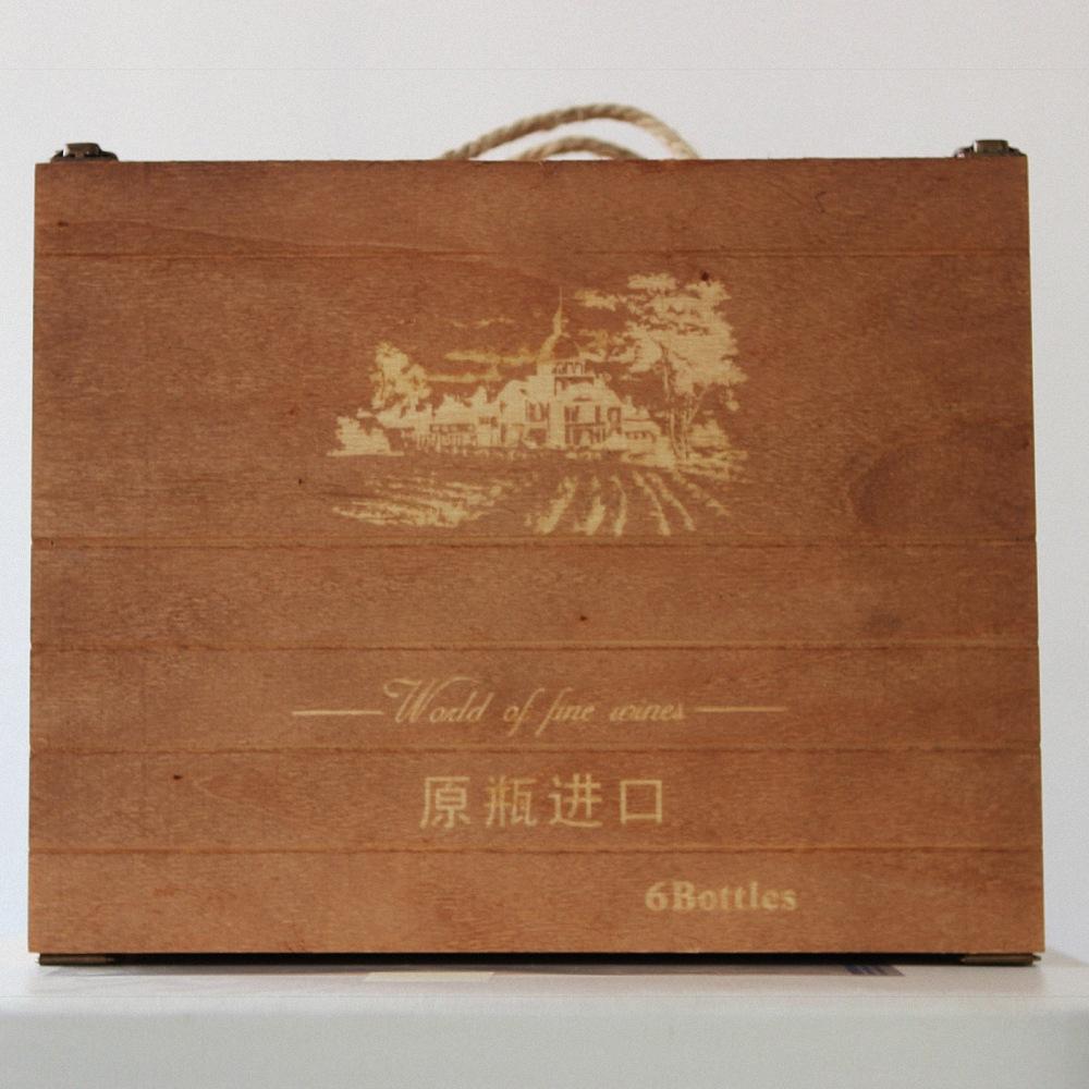 厂家批发定做六支装红酒木盒葡萄酒包装礼品盒