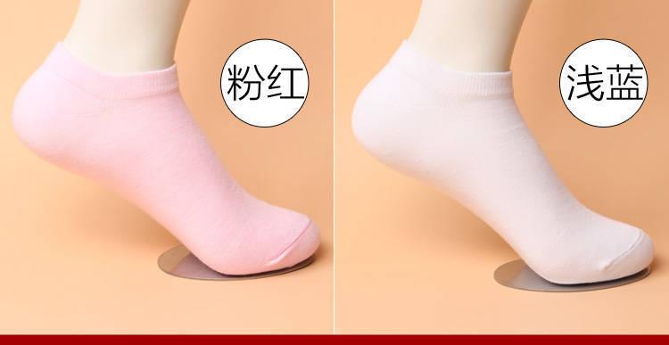 优上品【3-8双装】袜子女短筒袜春夏秋季浅口低帮船袜防臭女棉袜示例图9