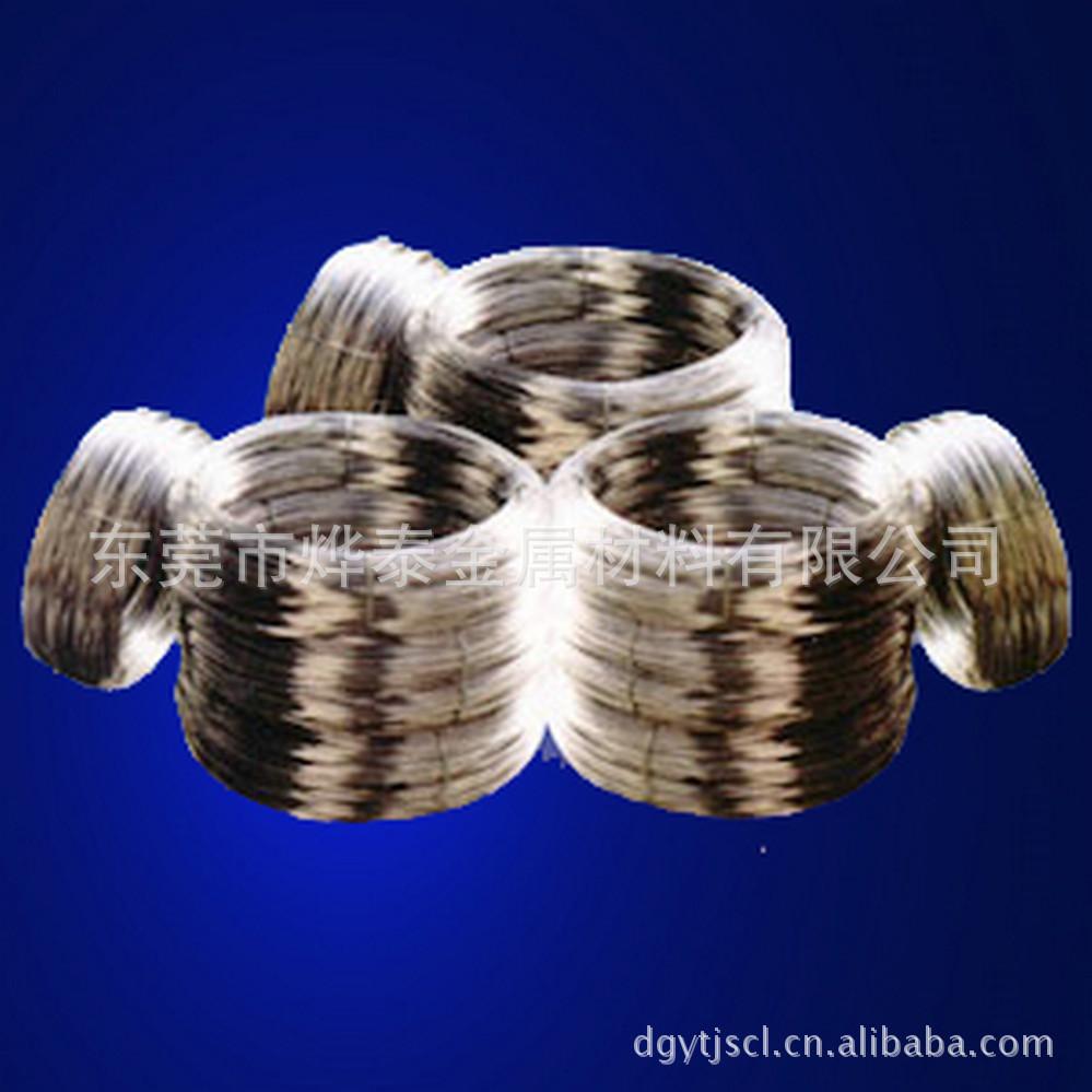 不銹鋼線材 304 316L 彈簧線 中硬線 光亮線 0.5 1.0 1.2 1.5 2.0