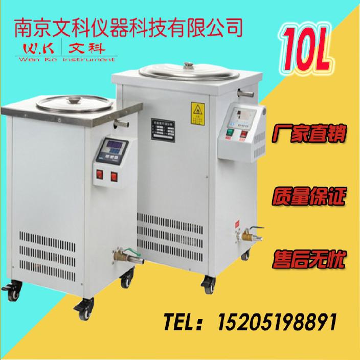 高温循环油浴锅GYY-10L 10升高温循环油浴锅防腐蚀仪器 厂家直销