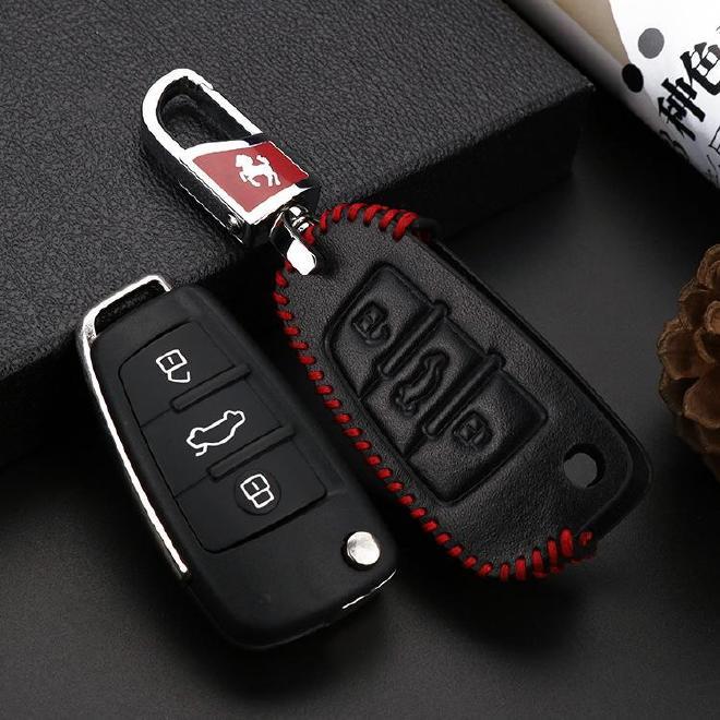 汽车钥匙包奥迪a4l真皮钥匙套 a1a3a6la5a7a8lq3q5q7专用钥匙皮包