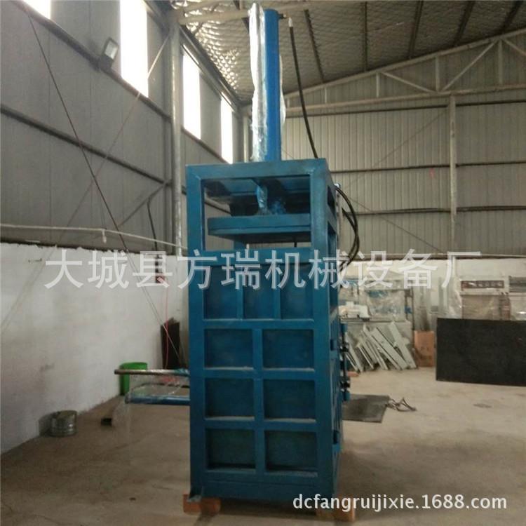 上海定做立式液压打包机单缸10吨编织袋塑料薄膜压缩液压打包机示例图8