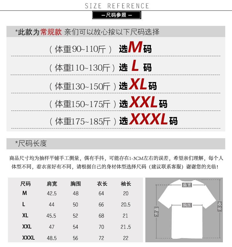 2017新款夏●季男士短袖t恤男式�棉日系男�b�A�I』�n版休�e�S家直�N◎示例�D6