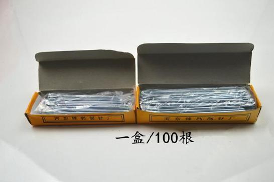 小�封包�批�l低�r�N售不�P�№打包���袋蛇皮袋○封口�p包�配件示例�D11