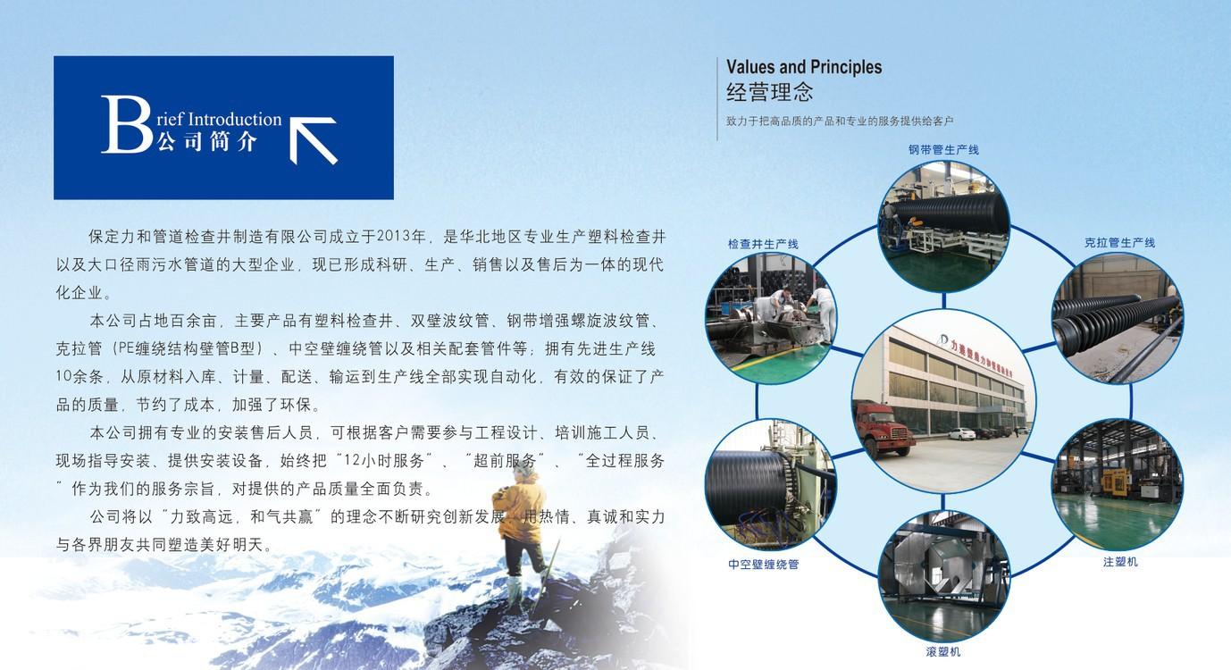 高密度聚乙烯HDPE双壁波纹管 塑料排污排水管示例图16