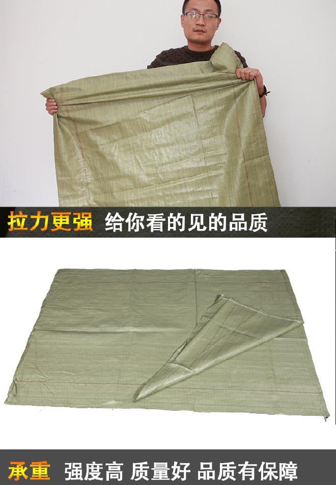 灰�G色���z��袋生�a�S家特�r平方48克蛇皮袋子100*150大袋子示例�D23