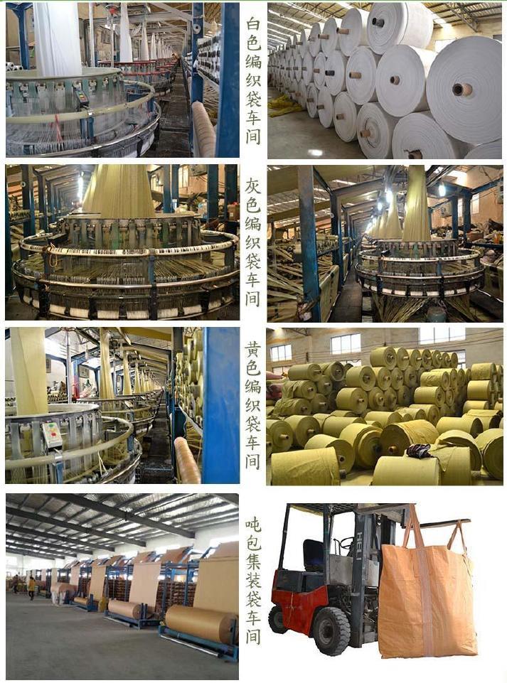 全新10斤大米袋批发/30*50优质透明大米粮食袋/小号编织袋示例图18
