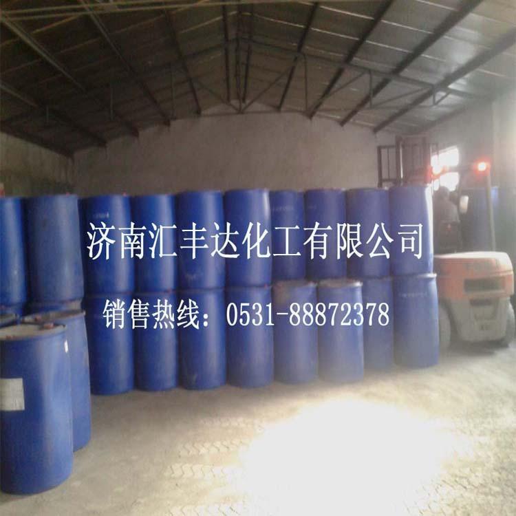 供应99.5以上的苯甲酸,厂家有现货