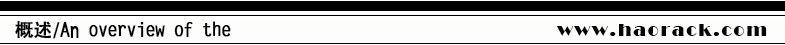 广东仓储香港办公室三亚密集海口档案智能移动云浮资料文件铁皮柜示例图2
