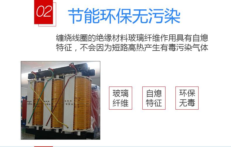 sgb10变压器 三相全铜 干式变压器 低损耗高节能厂家直销货到付款示例图4