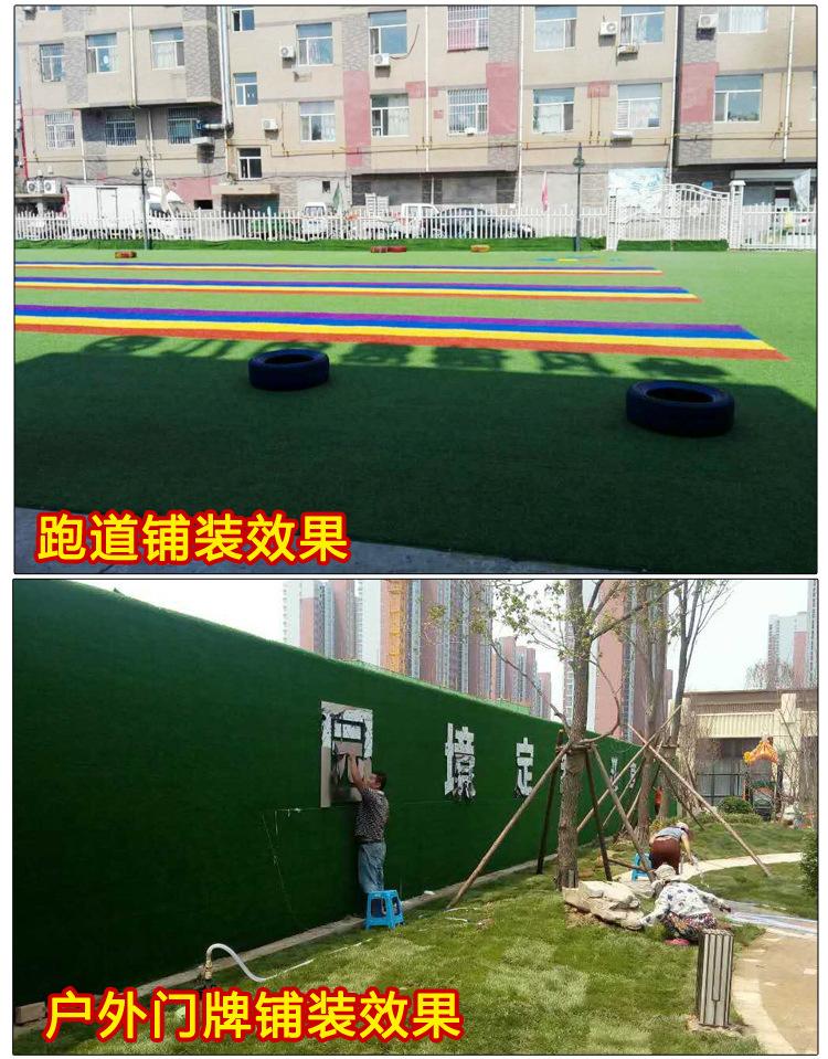 人造仿真草坪地毯幼兒園草坪婚禮展覽運動草坪人工塑料假草皮批發示例圖19
