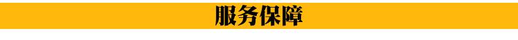 批发供应 食品级 卡拉胶 K型 I型 角叉菜胶 增稠剂 量大从优示例图30