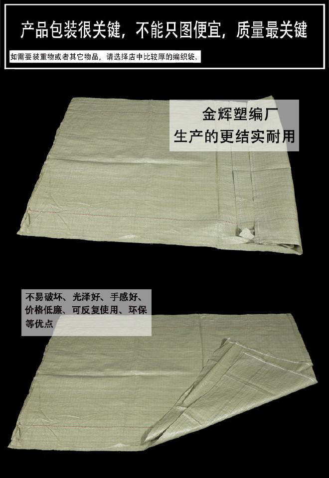 灰�G色���z��袋生�a�S家特�r平方48克蛇皮袋子100*150大袋子示例�D24