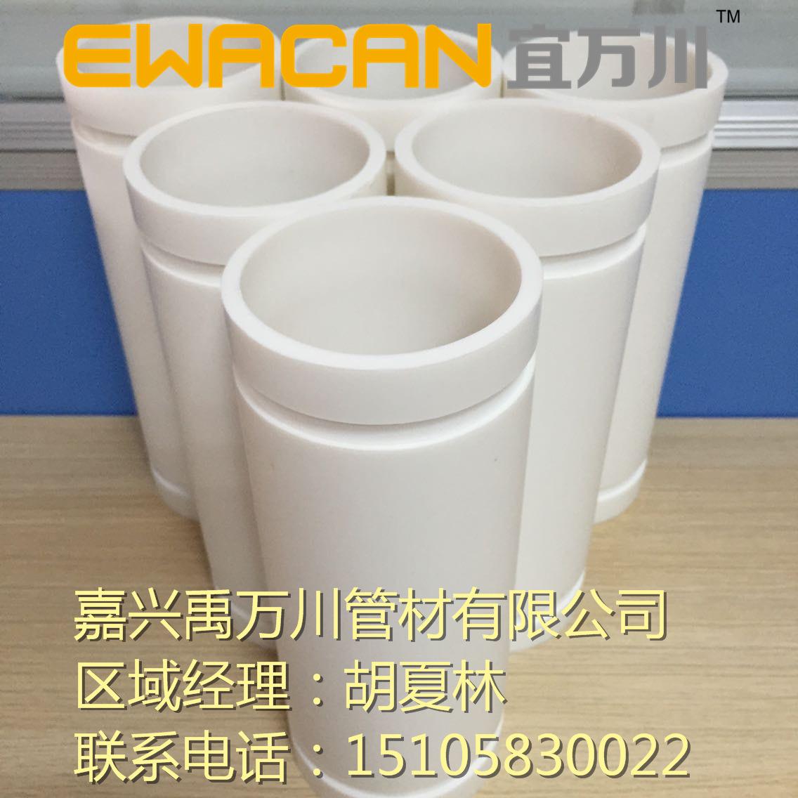 沟槽式HDPE超静音排水管,管道主材,PE管沟槽连接宜万川静音排水示例图1