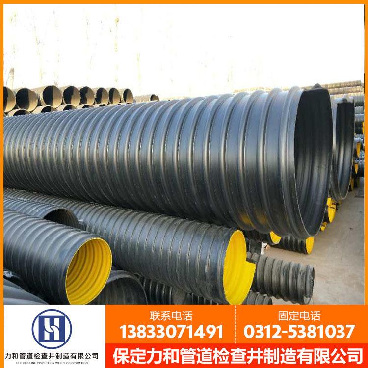 力和管道网上直销 HDPE钢带管 PE钢带管 质量保证 DN600价格示例图1