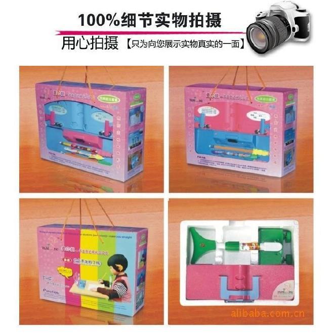 厂销预防近视产品新奇特学生礼品文具套装完美组合含文具盒矫正器