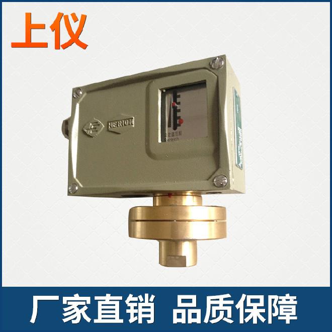 上海遠東廠  HERION壓力控制器 HERION 壓力開關 上海遠東儀表廠