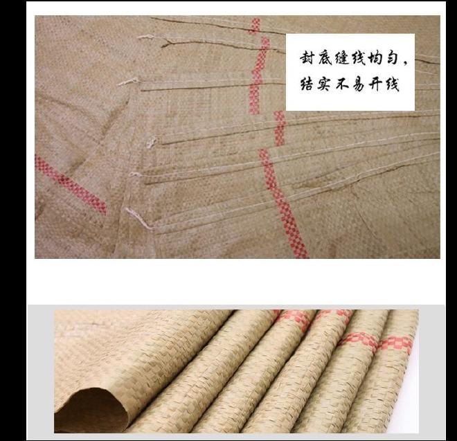 蛇皮袋1米��大量�F��S家�9┌��b���/薄款��袋快�f物流打包袋示例�D17