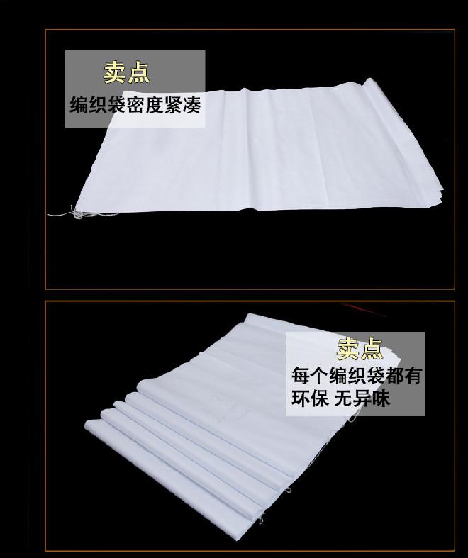 �新料半透平方70g克��袋蛇皮袋�b面粉袋亮白色大米袋� 量可靠示例�D19
