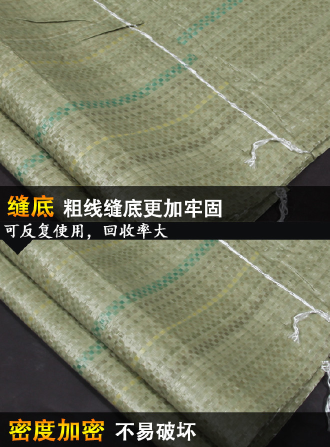 大袋子�S家80*132灰色��侍卮缶��袋批�|�l大�蛇皮包�b袋特��袋示例�D22