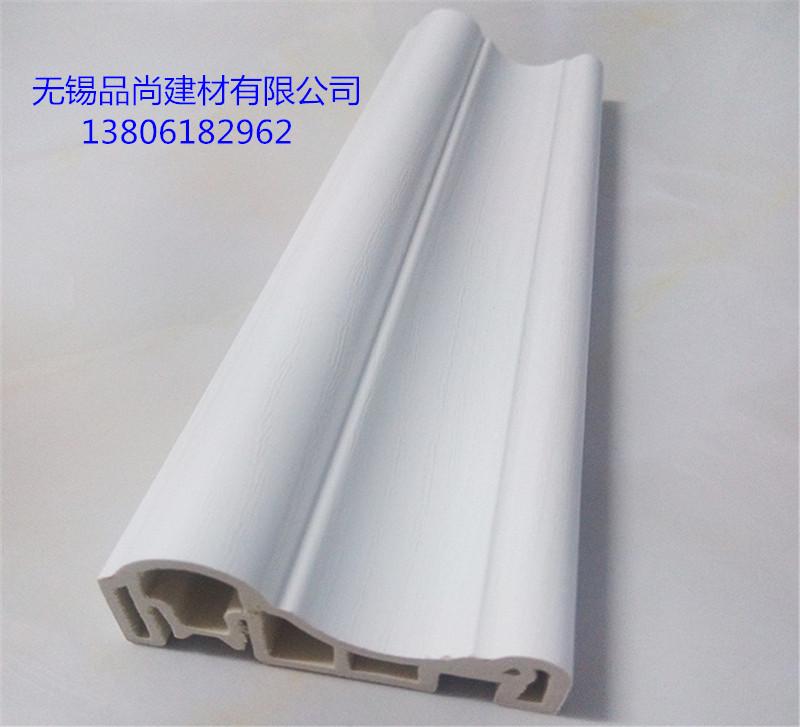 批发集成墙板 PVC护墙板 装饰线条防火  竹木纤维护墙板配套线条