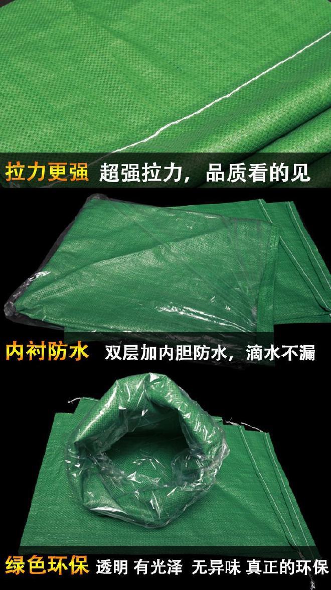 60宽带内衬双层防水全新包装袋直销/粮食饲料袋防吸潮快递打包袋示例图14