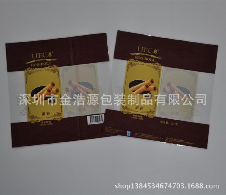 深圳厂家直销蛋卷包装袋 休闲食品包装袋 西点包装袋 复合袋