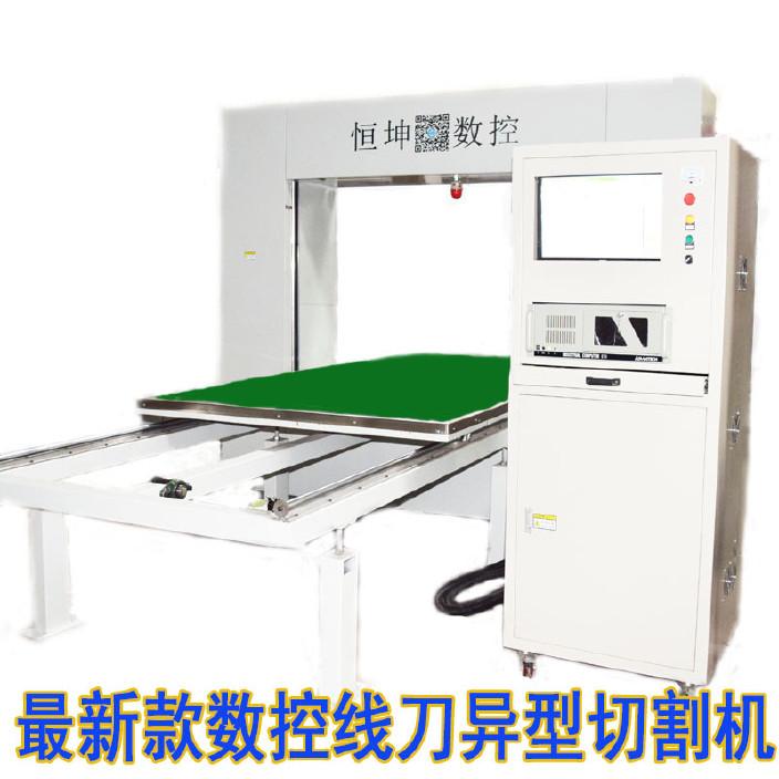 异形聚氨酯加工设备  硬质泡沫板材切割机器  东莞泡棉机械图片