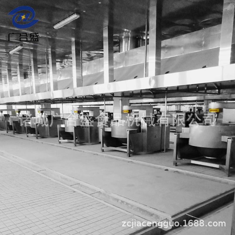 广合盛中央厨房设备  商用炒菜机全自动炒菜机中央厨房炊事设备