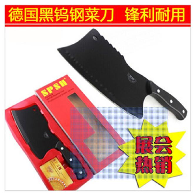 高品质第三代德国黑钢钨钢刀冰点刀不锈钢刀具厨房刀具礼品刀具图片
