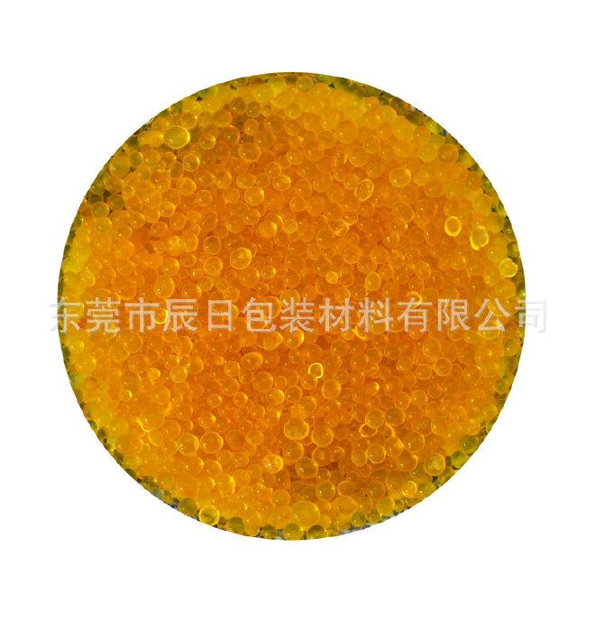 环保变色硅胶干燥剂防潮珠 蓝色硅胶东莞 工业干燥剂除湿剂硅胶