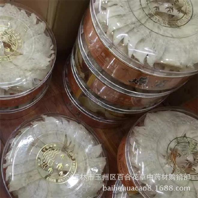 天然疏盏燕窝 正品一件代发印尼进口AAA5a即