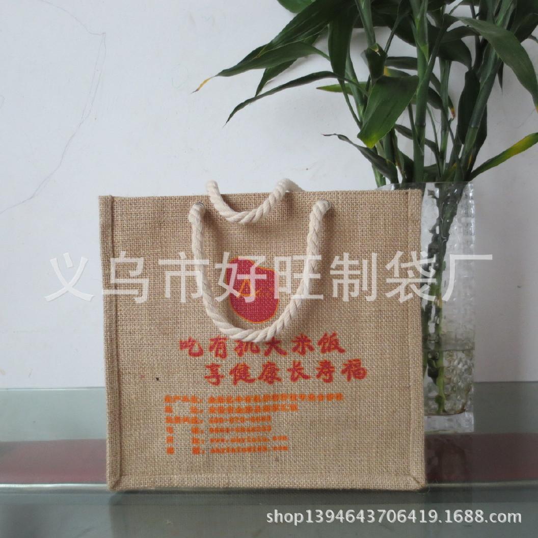 厂家定制批发麻布大米袋 天然粗黄麻布环保袋 棉麻布袋手提袋定做图片