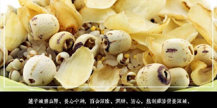 百味斋百合做法炖鸡老莲子料85gv百合炖鸡香金针菇母鸡汤的大全锅汤图片