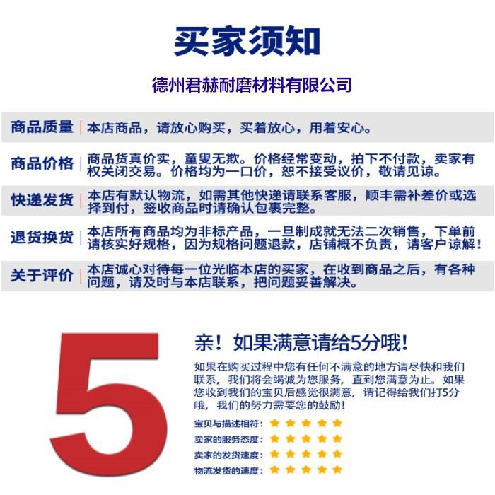 廠家直銷煤倉襯板 超高分子量聚乙烯煤倉襯板耐磨生產廠家示例圖21