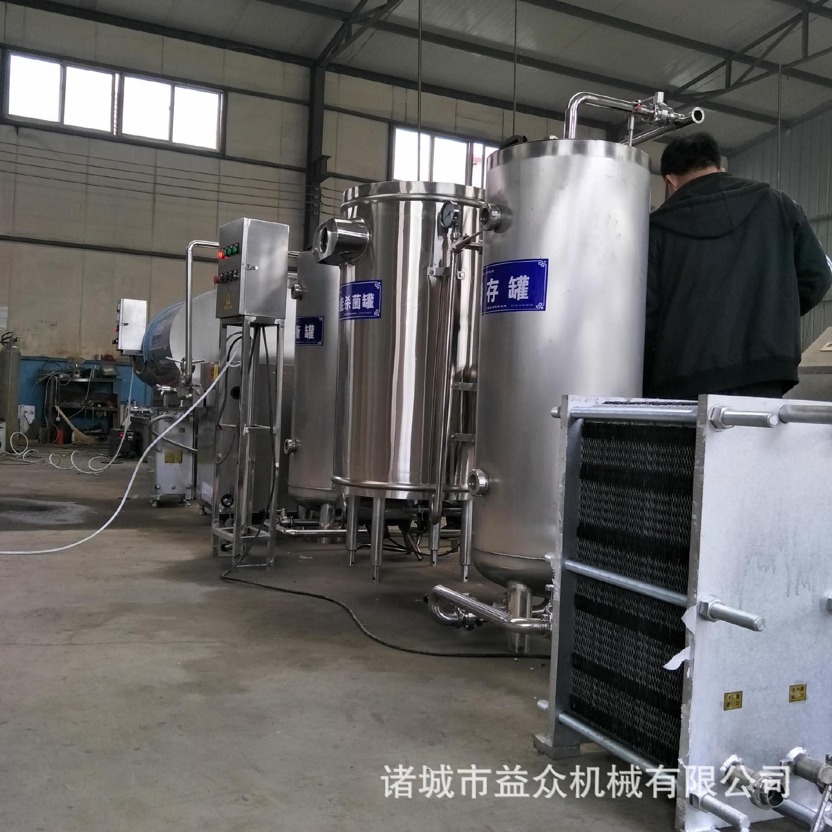 【中小型巴氏奶生产线一天一吨女装奶羊奶巴阿诗玛骆驼图片