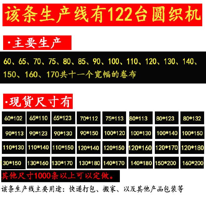 塑料编织袋生产厂家灰色蛇皮袋一般质量110宽150长大号打包袋子示例图20