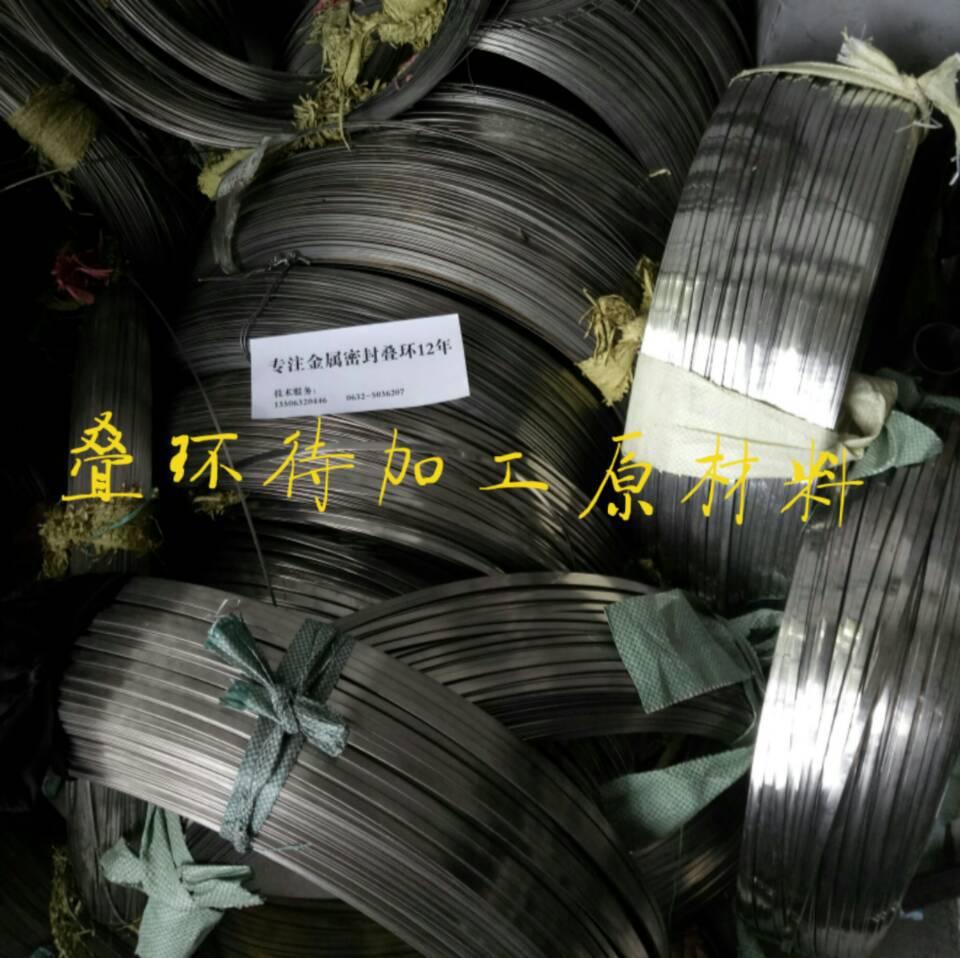 疊環 各種規格 原材料 304不銹鋼 扁絲 鋼帶 彈簧鋼帶圖片