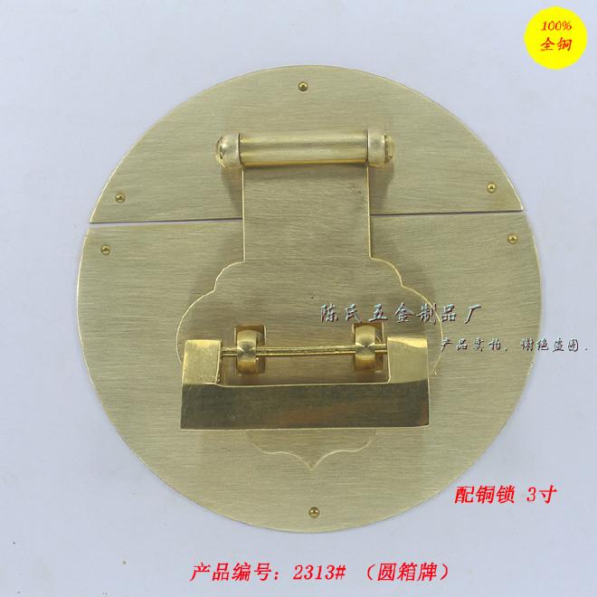 纯铜绘制中式衣柜卡通门仿古欧式简约实心铜把cdr教程×抽屉拉手4图片