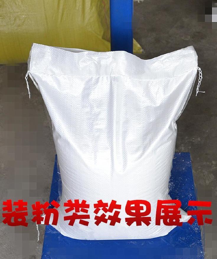�F白外◆透明高��T抹袋批�l 防潮30��暖����打包★袋便宜特�u防水袋示例�D8