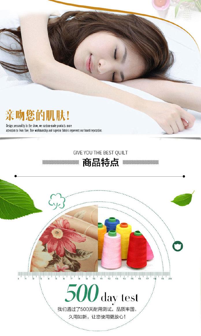 新款包邮高档亲柔棉美容床罩美容美体按摩理疗SPA洗头床罩可定做示例图2