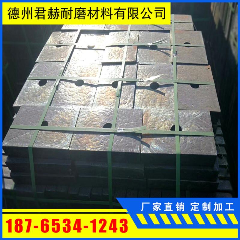 電廠煤廠專用微晶鑄石板環保耐磨卸煤溝阻燃鑄石襯板刮板機襯板示例圖8