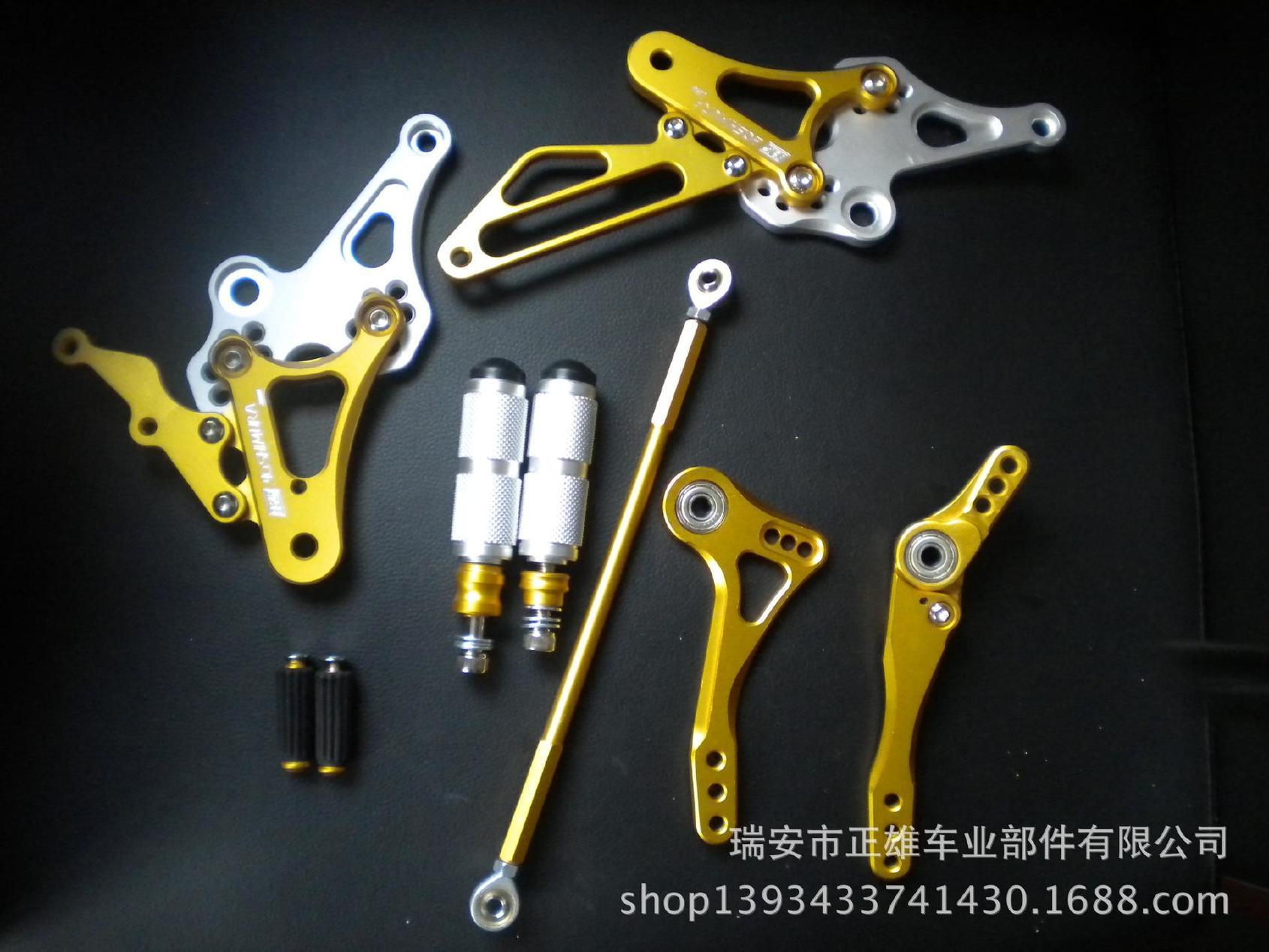 指针链条摩托结构调节器摩托车改装件装饰件12v车改电压表图片