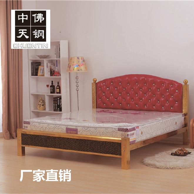 新款彩色不銹鋼床 歐式不銹鋼床田園風格不銹鋼床1.5米/1.8米