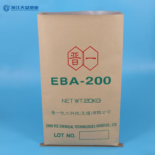 厂家定做灭菌纸塑复合袋化工包装袋物流防水内膜pe编织袋印刷logo
