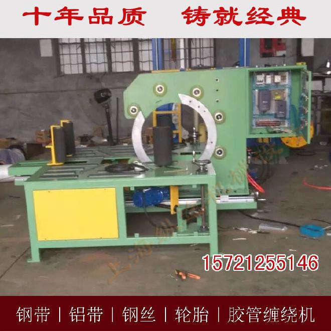天津轴承缠绕包装机厂家 轴承打包机供应 轴承打包机批发