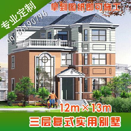 吉安别墅v别墅AT247别墅平顶现代新农村二层设侧面图纸图片