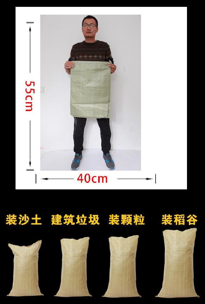 灰色中厚��袋批�l40*60小�沙原本土袋子建�B垃圾袋快�f打包袋子示例�D8